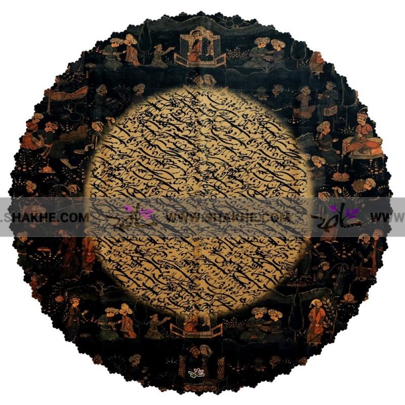 رومیزی سیاه قهوه ای ویدا