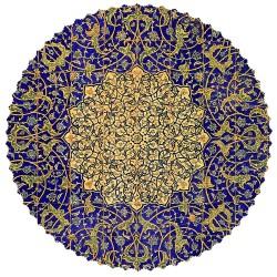 رومیزی گرد 2116