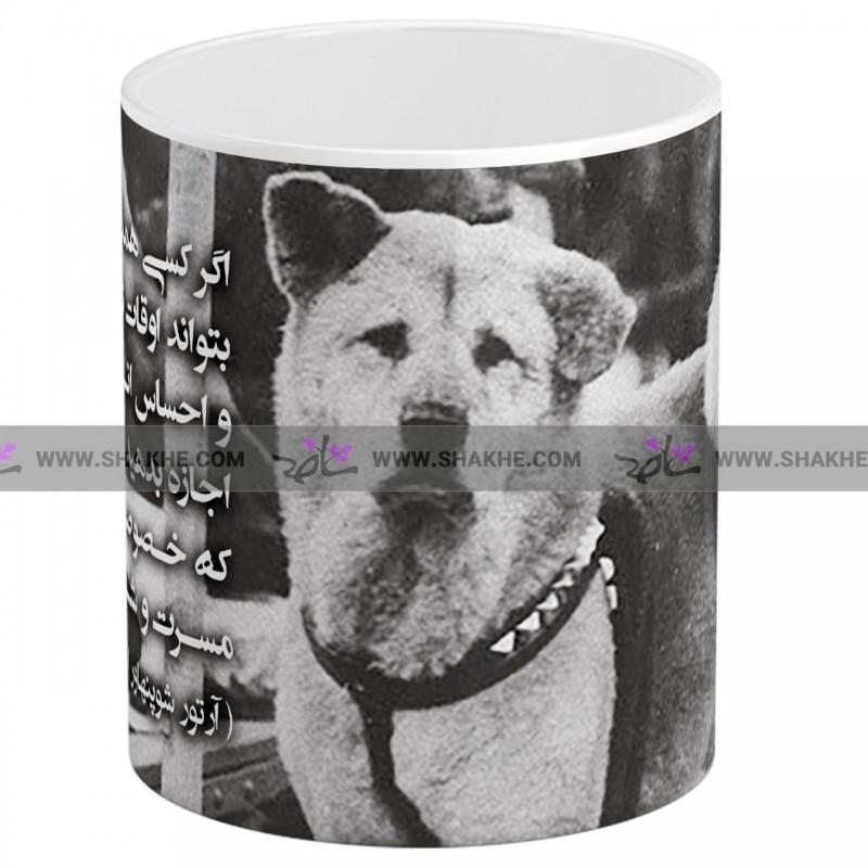 ماگ سرامیکی سگ هاچیکا