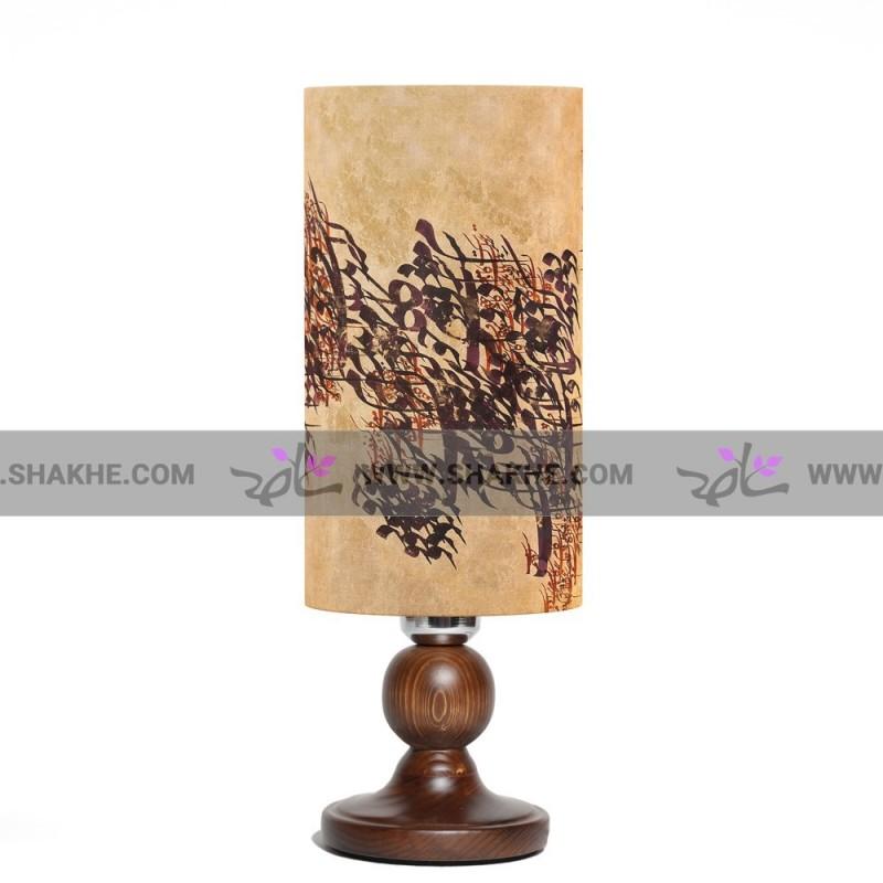 آباژور لیوانی خط نقاشی پایه چوبی