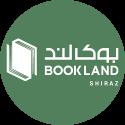 بوکلند شعبه (شیراز)